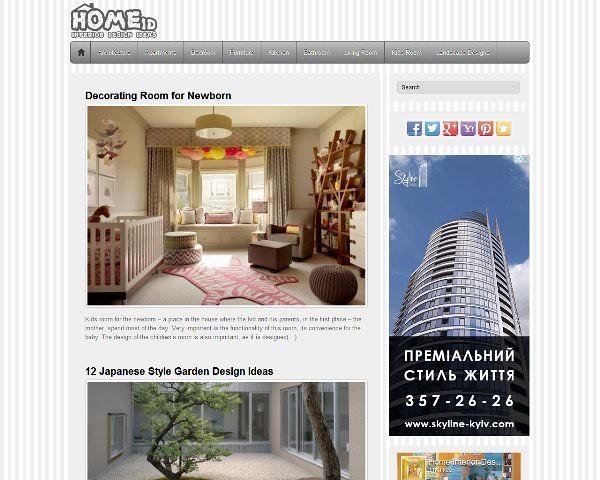 homeid.org | Home Interior Design Ideas Website Review ourus ...