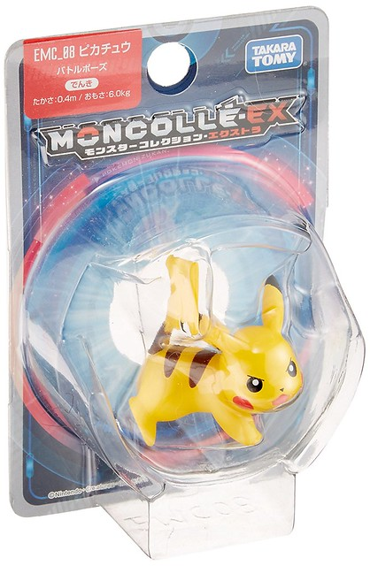 Figure-Pikachu-Battle-Pose-nShop