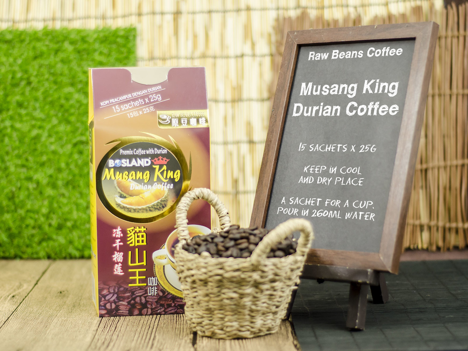 Musang King Coffee