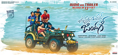 Vunnadi Okate Zindagi Movie Posters