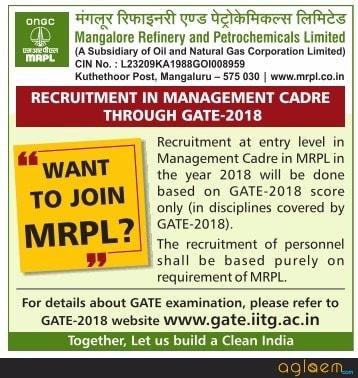 MRPL Recruitment Through GATE 2018 for Management Cadre