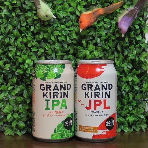 ビール:グランドキリンの JPL と IPA の缶!