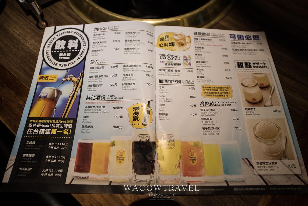 台南乾杯安平店