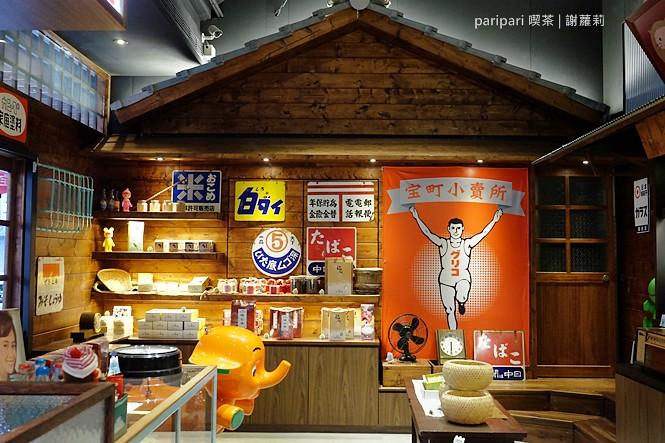 38133244761 5858b4ec54 b - paripari 喫茶 | 超療癒散步甜食,富士山刨冰、雪花冰 波蘿麵包,50年代復古裝潢一秒穿過時光隧道!