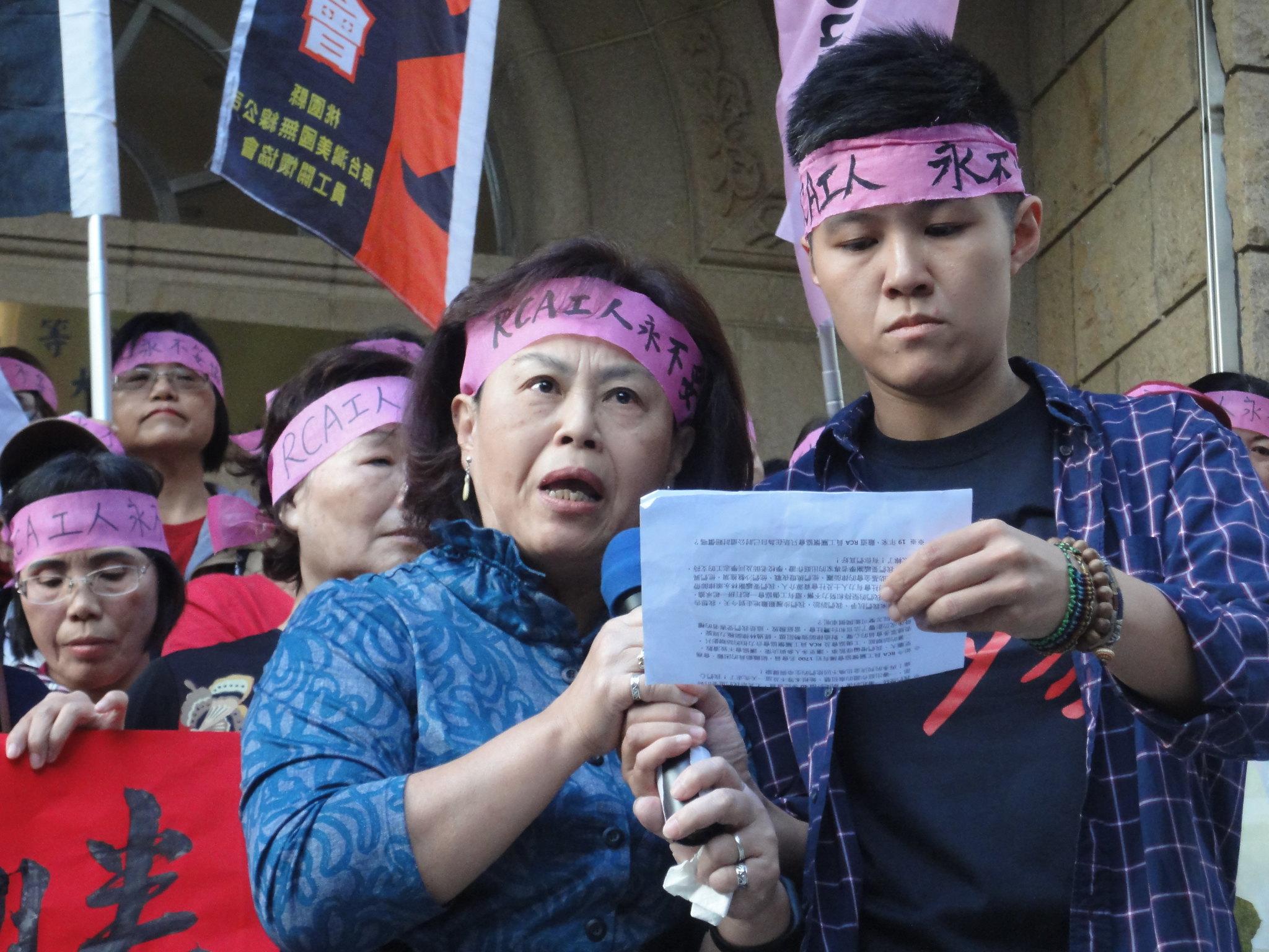 關懷協會理事長劉荷雲對於許多前RCA員工、一同打訴訟的戰友都已過世,感到非常心痛。(攝影:張智琦)
