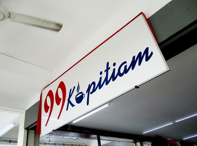 99 Kopitiam