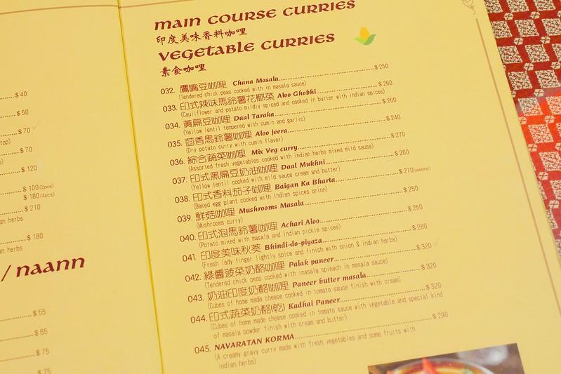 36746567044 22a09c1744 c - 熱血採訪│斯里印度餐廳:繽紛特色香料爽辣好吃 正宗印度主廚道地印度料理