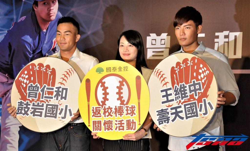 曾仁和(左)與王維中(右)將回母校進行舉辦活動。(張哲郢/攝)