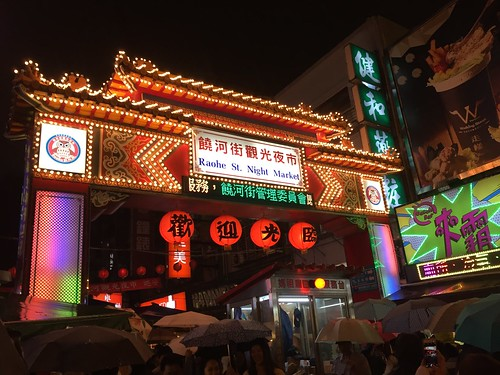 Raohe Night Market | by thingsnomadsdo