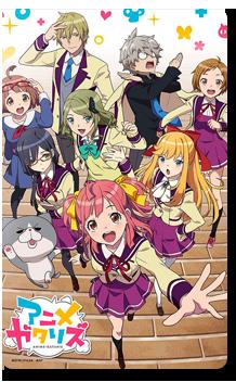 Animegataris Episodios Completos Online Sub Español
