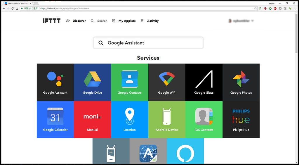 Search services and Applets on IFTTT by category - IFTTT