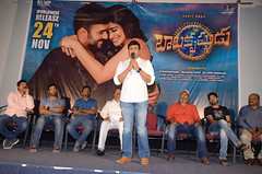 BalaKrishnudu Movie Pre-Release Event Stills