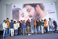 E Ee Movie Trailer Launch Stills