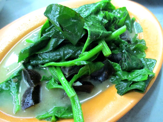 A-Plus Restaurant green veg with century egg