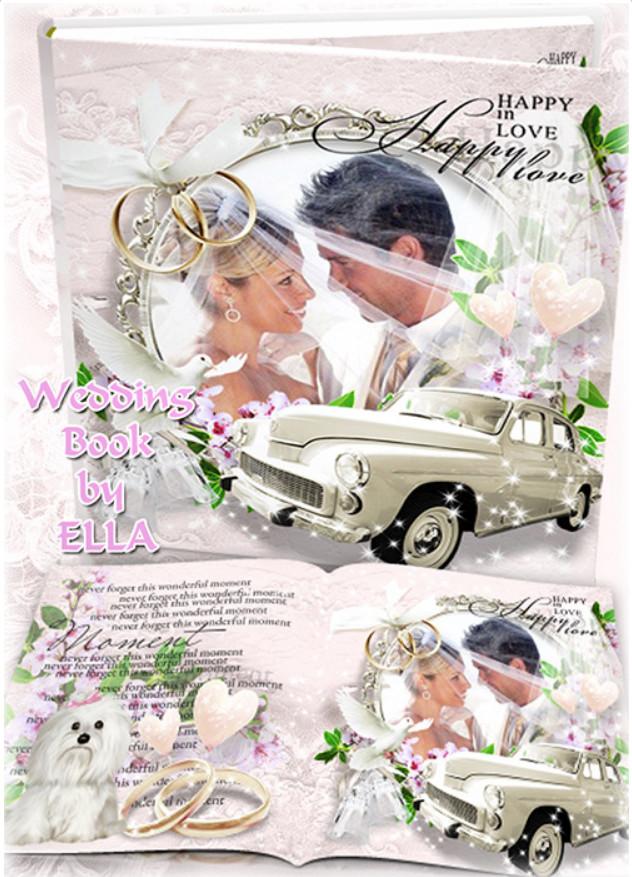 Фотошоп свадебная фотокнига