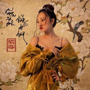 Bảo Anh – Sống Xa Anh Chẳng Dễ Dàng – iTunes AAC M4A – Single