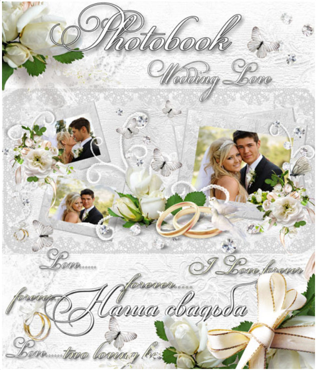 Wedding photobook PSD for Photoshop – the bride and groom