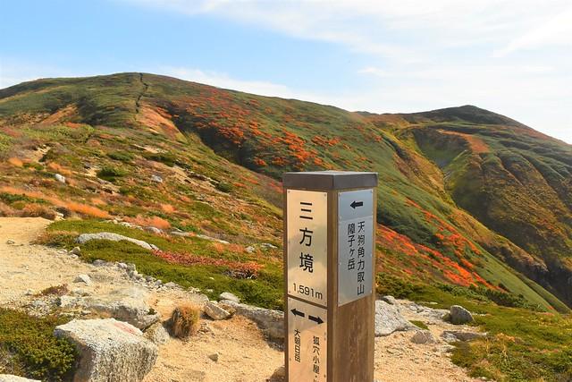 朝日連峰・三方境
