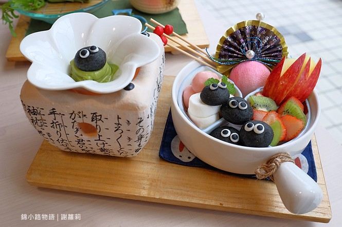 38428830191 73ca41f58b b - 錦小路物語 | 窩藏巷弄內的日本食堂,食尚玩家推薦 冬季限定的療癒系煤炭精靈甜點真的超可愛!