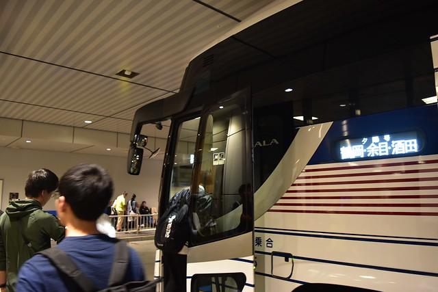 バスタ新宿 鶴岡行き高速バス