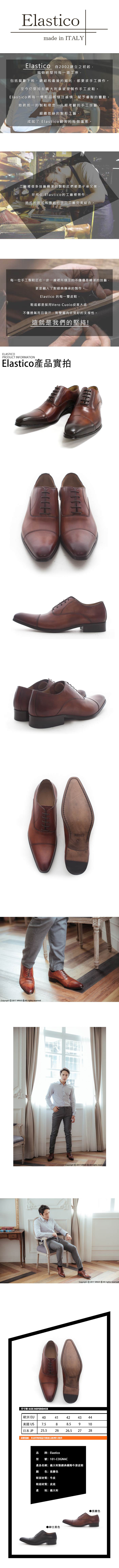 Elastico Italian classic horizontal oxford shoes  101 caramel-ARGIS ... be05bd0cee8