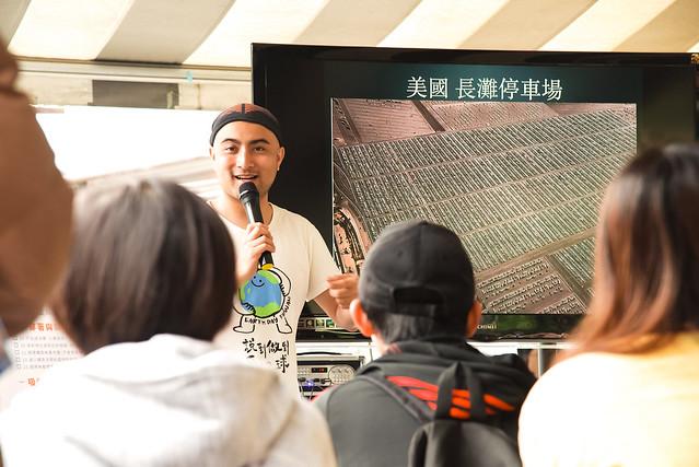 環境教育講座