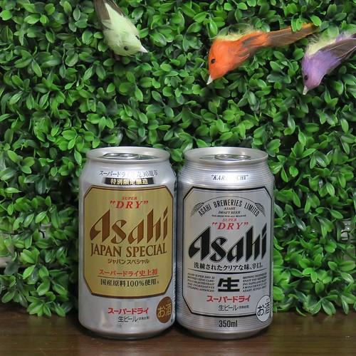 ビール : スーパードライ ジャパンスペシャル