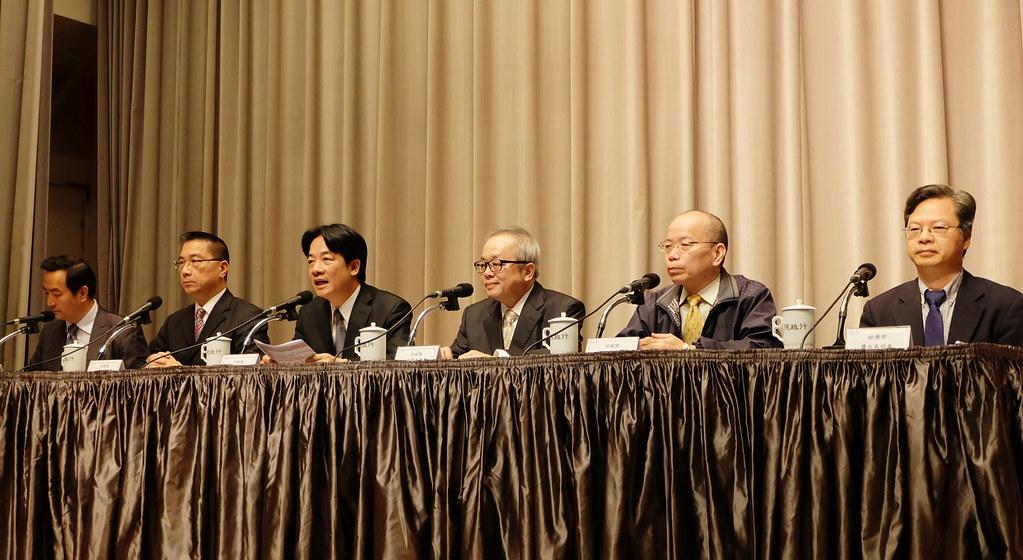 20171106 行政院五缺記者會缺地