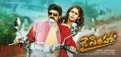 JaiSimha Movie Wallpapers
