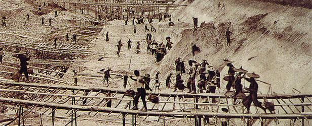 Taiping Tin Mining