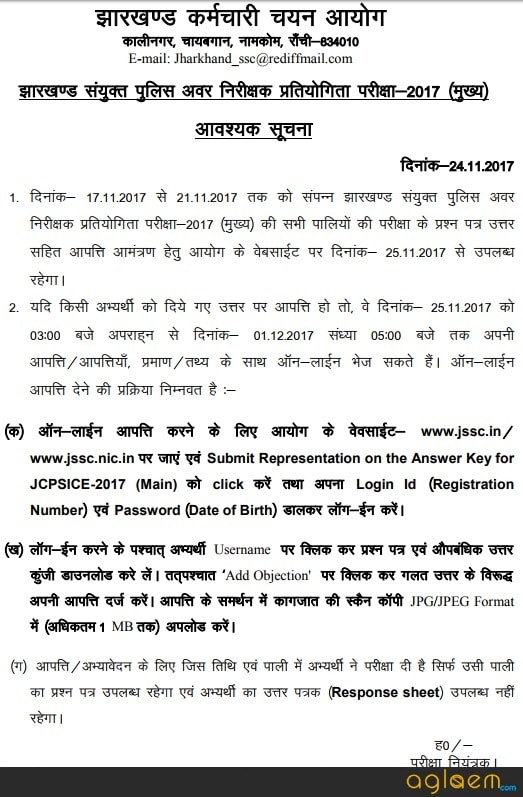 Jharkhand Police Sub Inspector (JCPSICE) Answer Key 2017