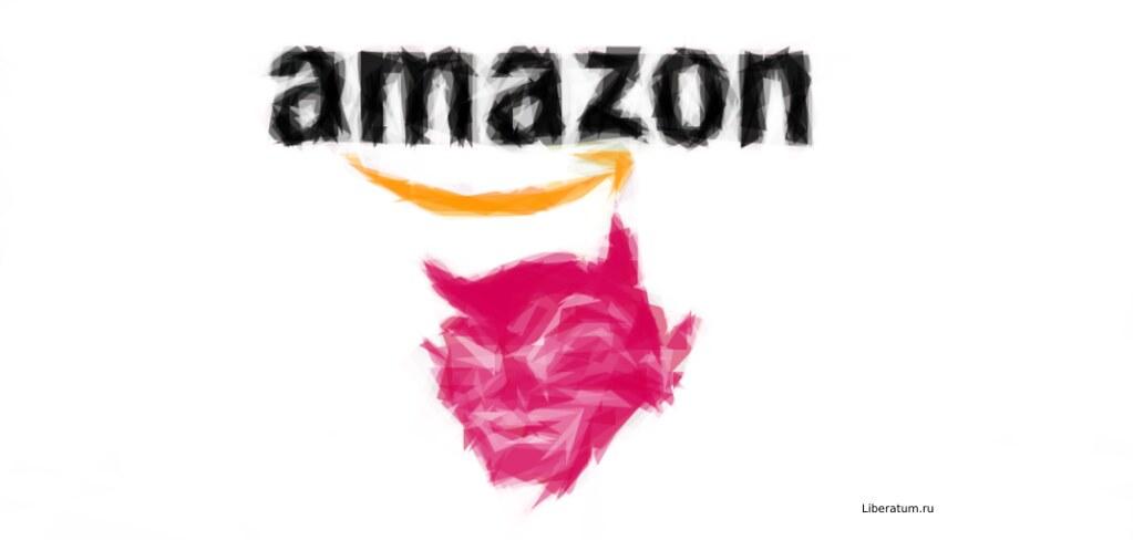 Amazon — the Evil Corp