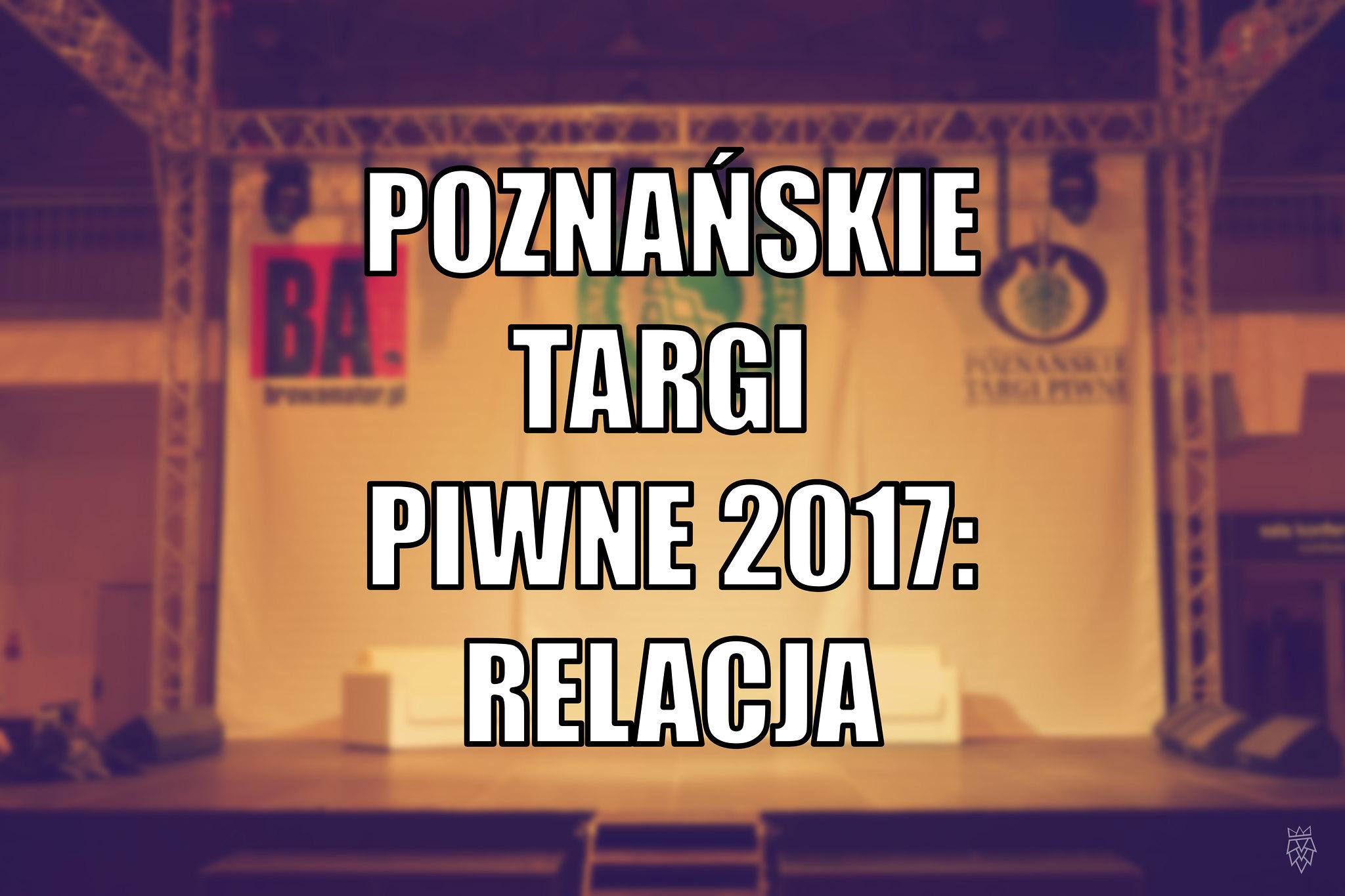 PTP 2017