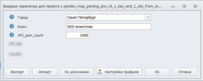 Парсинг Яндекс Карт через ZennoPoster