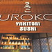 The food menu of Uroko Japanese Cuisine at Section 17