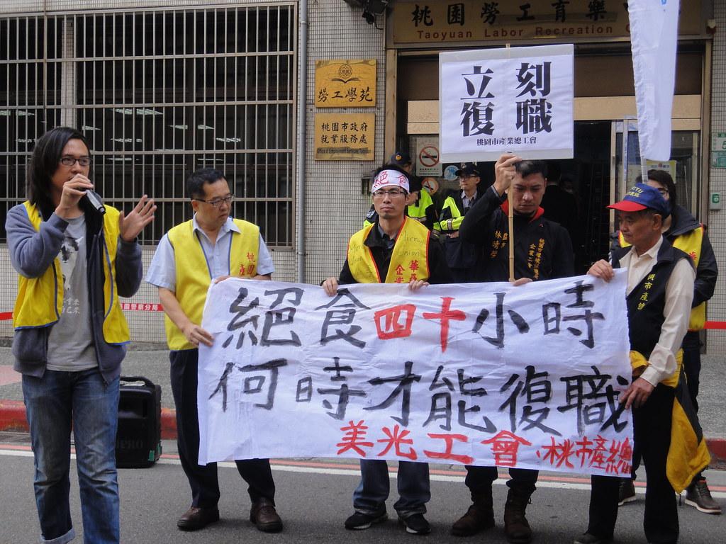 美光工會和桃園市產業總工會在協調會議前召開記者會,要求將工會理事長「立刻復職」。(攝影:張智琦)