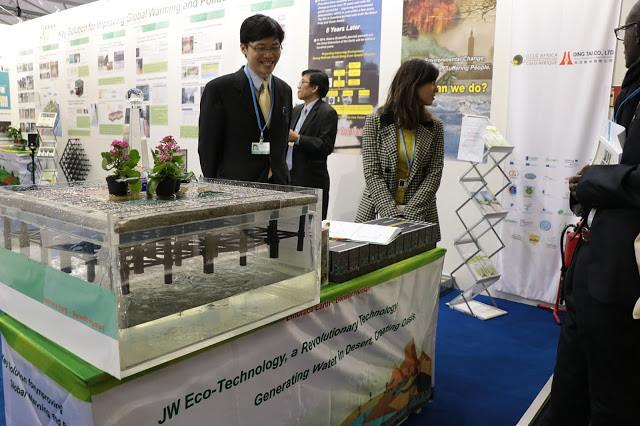 JW生態工法展示攤位。攝影:陳柏宇。