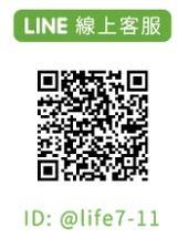 綠生活福福利社LINE@