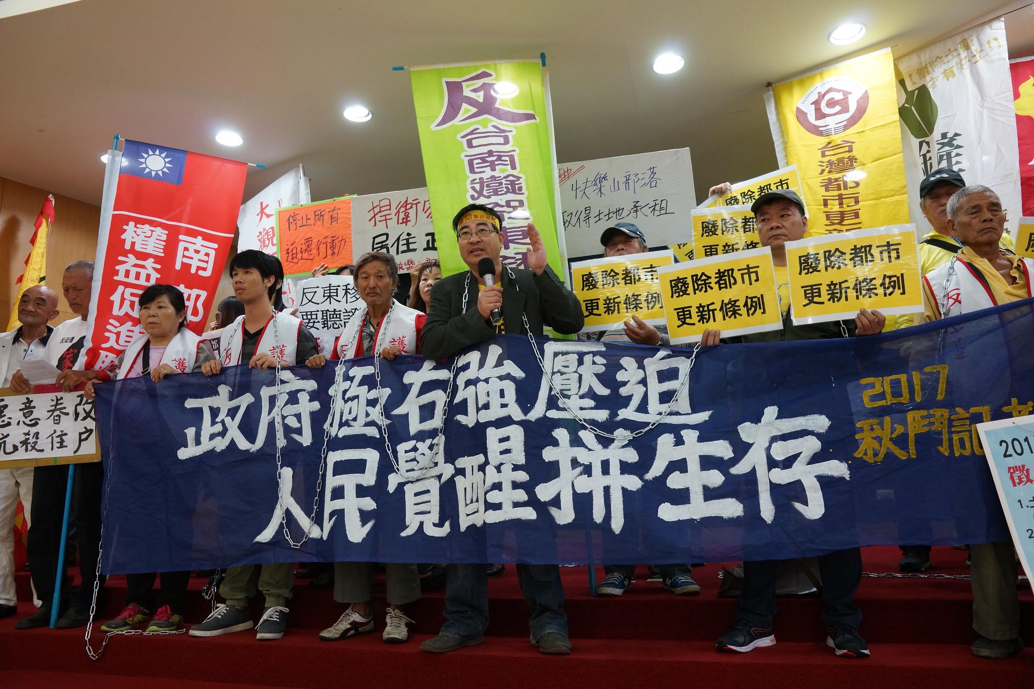 秋鬥各團體上午在台大校友會館召開記者會,說明四大主軸議題。(攝影:王顥中)