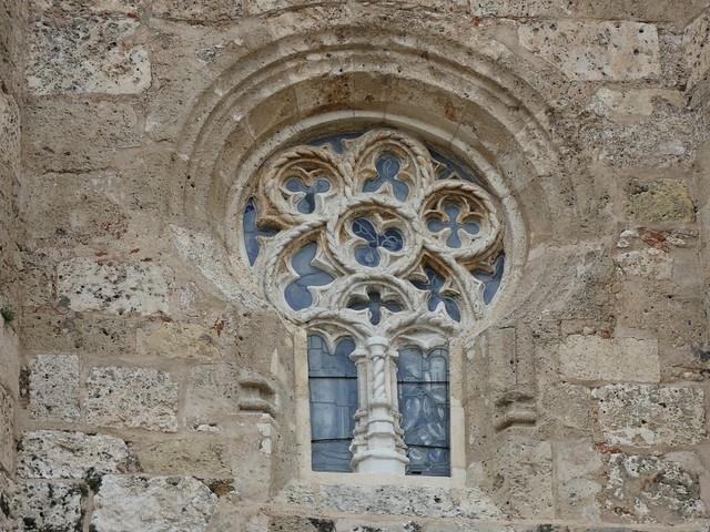 Vano de la catedral primada de Santo Domingo (República Dominicana)