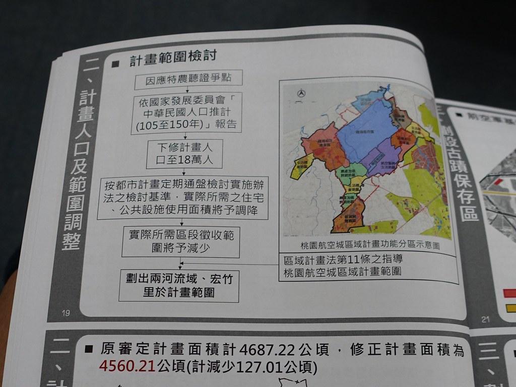 DSC016101