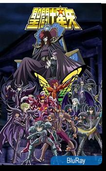 Saint Seiya Saga de Hades - BD Episodios Completos Online Sub Español