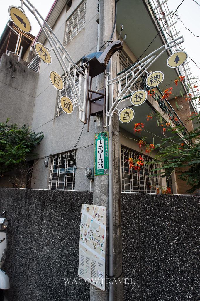 台南蝸牛巷