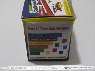 میلهها و مکعب کوئیزنر -  پهلو جعبه