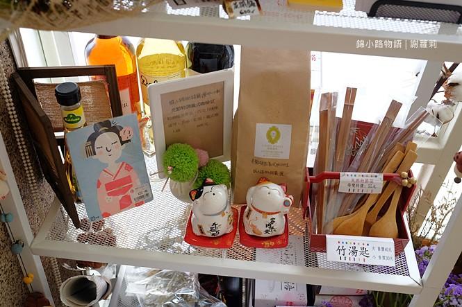 26652555609 a66ac3b446 b - 錦小路物語 | 窩藏巷弄內的日本食堂,食尚玩家推薦 冬季限定的療癒系煤炭精靈甜點真的超可愛!