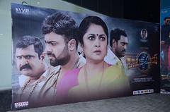 Balakrishnudu Movie Audio Launch Stills