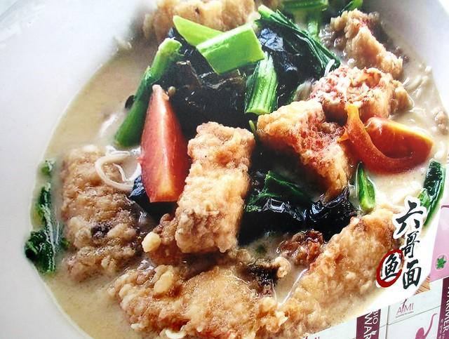 Liu Ge Laksa creamy fish bihun