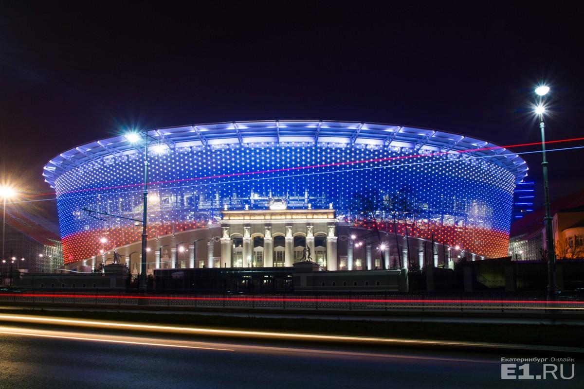 Арена Чемпионат Мира По Футболу 2018 Екатеринбург