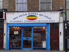 Picture of St Gabriel Ethiopian Delicatessen, N4 2DW
