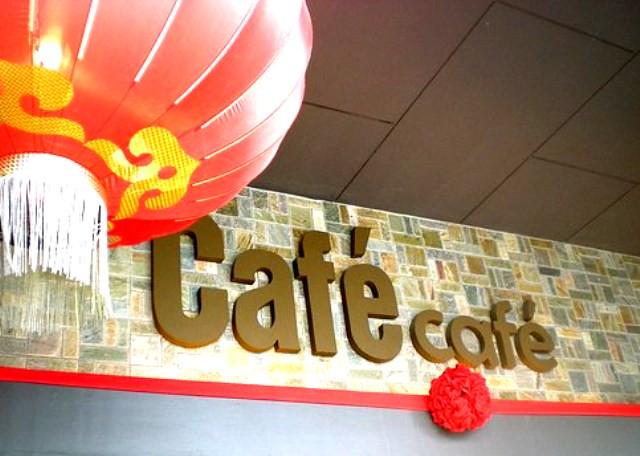 Cafe Cafe Sibu
